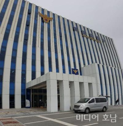 목포경찰, 금융기관 사칭, 2억원 가로챈 보이스피싱 일당 2명 검거