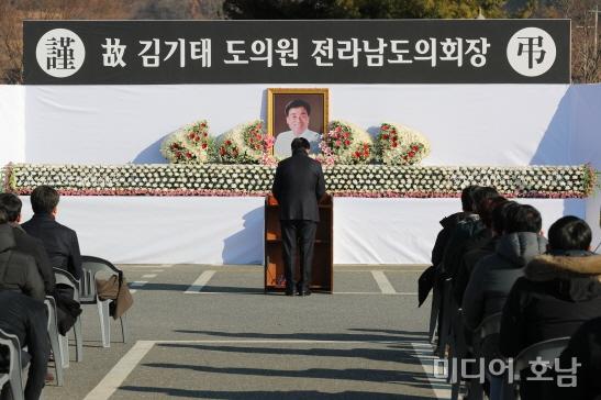 故 김기태 도의원 영결식, 전라남도의회葬으로 엄숙히 거행