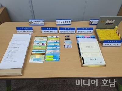 전남 최초 아파트 청약 투기 브로커 2명 구속 등 87명 검거
