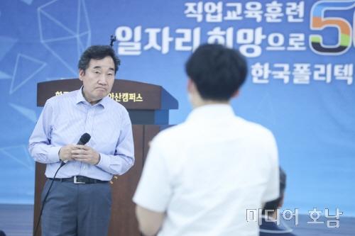 """이낙연 """"6만개 일자리 '위성항법사업' 조기 완성해야"""""""