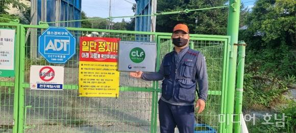 전남도, 깨끗한 축산농장 전국 최다