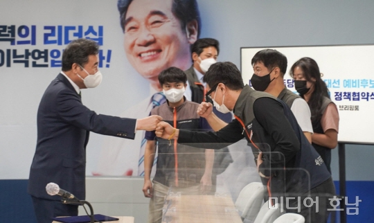 전북도민 5만명 매머드급 이낙연 대선 후보 지지 선언