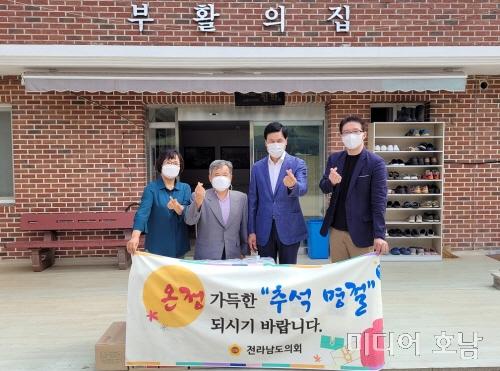 이민준 전남도의원, 나주시 사회복지시설 찾아 사랑 나눔 실천