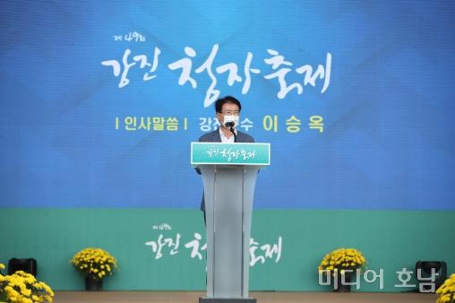 강진군, 첫 온라인 청자 축제 성황리 폐막
