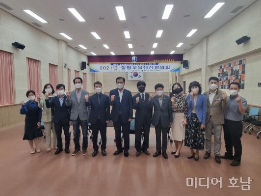 함평군-함평교육지원청, 지역교육 발전 위해 '머리 맞대'