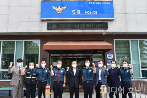 광주자치경찰, 출범 100일 치안현장 소통 행보
