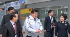 박경민 전남경찰청장, 국가중요시설 대비태세 점검