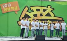전남교육청, '2019. 전남학생 스포츠문화축제' 성료