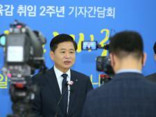 """장석웅 전남교육감  """"혁신을 넘어 미래로"""""""