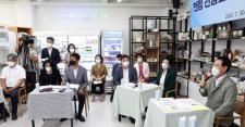 김영록 전남지사, 사회적경제 기업인과 현장 간담회 및 바이소셜 실천 다짐직